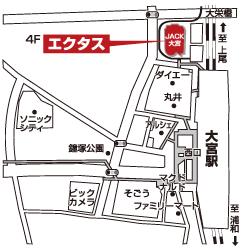 大宮校 地図