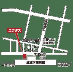 成城学園校 地図