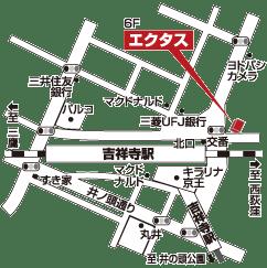 吉祥寺校 地図